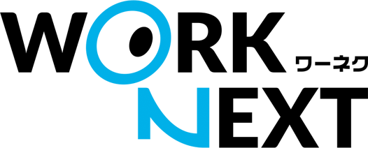 WORK NEXT(ワーネク)は、和歌山県に密着した新鮮なパート、アルバイト、転職情報をご提供します!